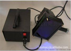 便携式手提uv固化机用紫外线UV灯管便携式UV机