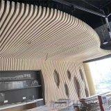 中珠工程仿木紋鋁方管  圓形鋁方通 彩繪鋁方通吊頂