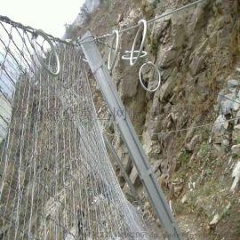 道路菱形边坡防护网A福州道路菱形边坡防护网厂家直销
