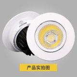 筒燈 客廳天花燈 嵌入式孔射燈 可調光天花射燈
