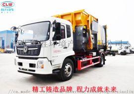 随州程力生产的用于收集城市垃圾的垃圾车 随州程力生产的用于垃圾转运的垃圾站/箱