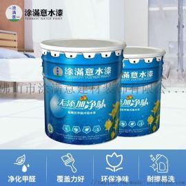 内墙漆批发,超易洗内墙乳胶漆,新房装修环保涂料