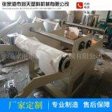 江蘇廠家直銷熔噴布收卷機 口罩熔噴布自動復卷機