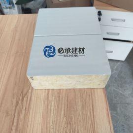 铝板岩棉夹芯板 铝合金夹芯板 江苏金属岩棉复合板厂