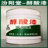 醇酸漆、生產銷售、醇酸漆、塗膜堅韌