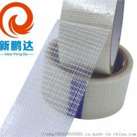 玻璃布胶带 白色玻璃布 高温玻璃纤维布