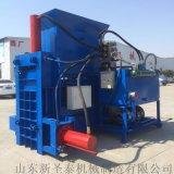 黃儲飼料臥式全自動打包機 液壓自帶稱重壓塊機