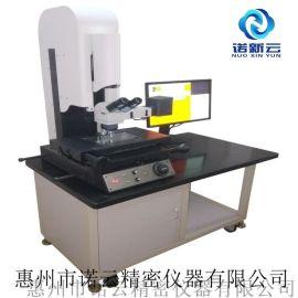 惠州现货二次元影像测量仪价格 诺云精密