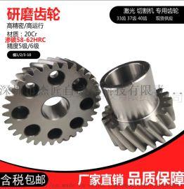 激光切割机专用齿轮 法兰齿轮 33齿37齿40齿 现货供应 支持来图定做