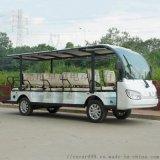 14座電動觀光車 廣東卓越G1S14電動觀光車