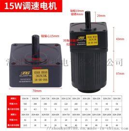 微型调速口罩机正反转电机 OPG电机 15W电机