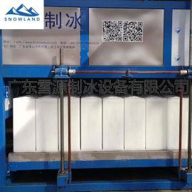 大型**机大型制冰机大型块冰机大型条冰机