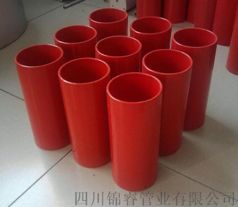 消防涂覆钢管 ** 高质量