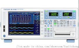 高性能功率分析仪 WT1800E系列