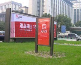 武汉户外广告牌制作广告宣传栏阅报栏灯箱制作找厂家