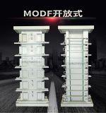 开放式modf总配线架