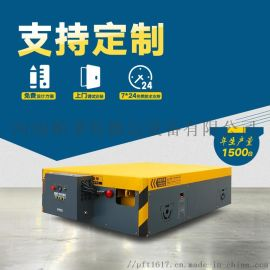 移动低台面胶轮平台车10T塑料制品无轨地平车