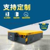 移動低檯面膠輪平臺車10T塑料製品無軌地平車