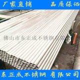 貴州不鏽鋼工業管,304不鏽鋼工業管報價