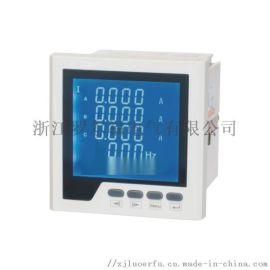 温州厂家数码多功能表 数显电力仪表
