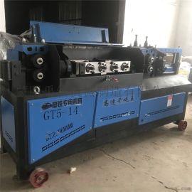 钢筋压直机 全自动圆钢下料机 液压数控钢筋压直机
