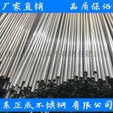 江苏薄壁3.0*0.3小口径304不锈钢精密小管