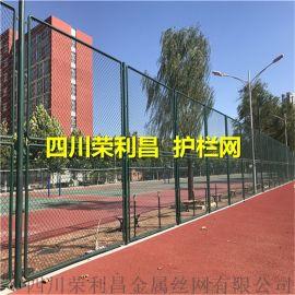 成都场地护栏网 草坪隔离护栏网 成都护栏网厂家