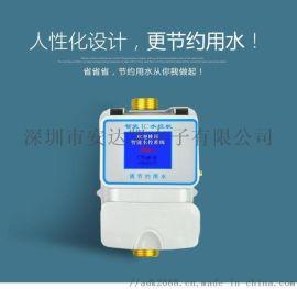 吉林刷卡水控机批发 可设置日限额限次 刷卡水控机