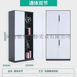 惠特莱钢制文件柜铁皮资料柜更衣柜大量现货出售