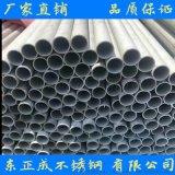 304不鏽鋼無縫管廠家,不鏽鋼無縫管報價