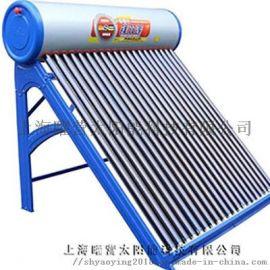 上海家用太阳能热水器厂家直销