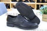 鞋 行政執法鞋 單位配裝鞋