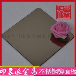佛山不锈钢厂家 304镜面茶色不锈钢装饰板供应