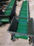 瑞安尿素化肥裝車輸送機 大傾角上料格擋傳送機LJ8