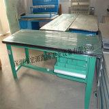 複合板工作臺,防靜電工作臺生產廠家、重型 工作臺