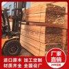 滬興木業輻射鬆工程方木建築木方工地口料多種規格定製