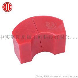 矿用1.6米导向轮衬块聚氨酯天轮衬块PP天轮衬垫