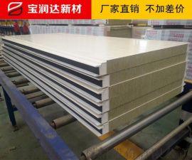聚氨酯彩钢夹芯板厂家 聚氨酯封边岩棉复合板