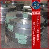 GH16高溫合金板 GH16高溫合金棒/無縫管