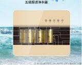 家用直饮超滤净水器壁挂台式会销直饮机净水机