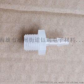 直销塑料英制外纹接头