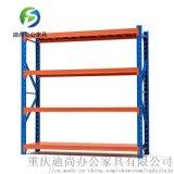 重庆厂家定做仓储重型货架 仓库重型货架 重型货架