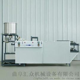 人造豆皮机 小型全自动豆腐皮机 利之健lj 新版仿