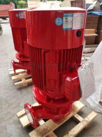 立式单级管道离心消防泵