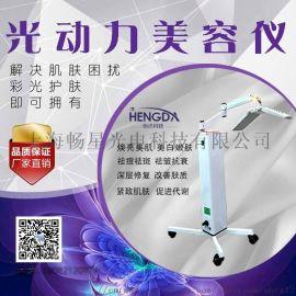 LED光子嫩肤仪 圆球光谱仪 韩国光子嫩肤仪