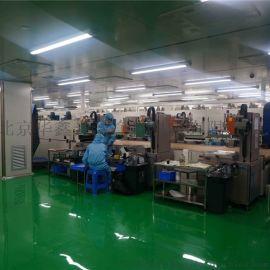 天津电子厂车间净化 电子无尘车间 洁净车间工程