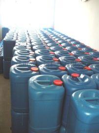 低成本电路板清洗剂常用普通洗板水