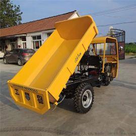 矿用自卸三轮车 批发价格供应柴油三轮车