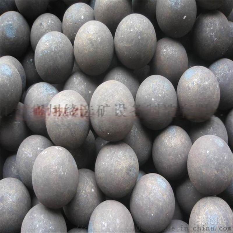 热销矿山球磨机耐磨小钢球实心选矿钢球高