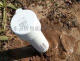 管式土壤墒情监测站-管式自动监测仪